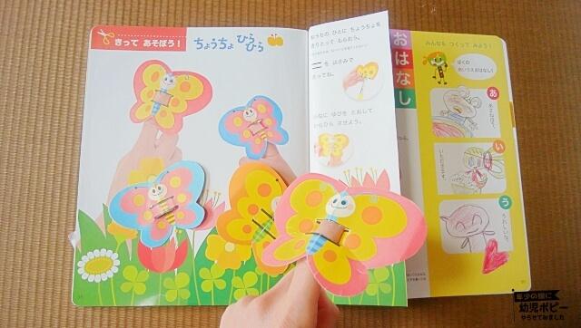 ポピー口コミ評判